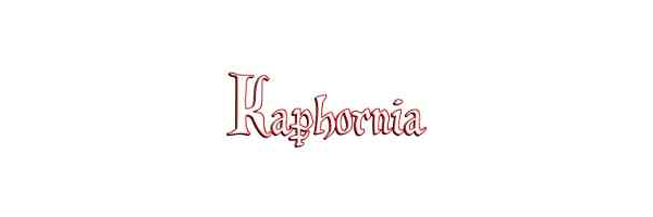 Kaphornia Abenteuerspiel