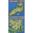 Ein Fest für Odin: 2 Inseln (Mini-Erweiterung)
